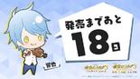 Vita Countdown 1 (KC3)