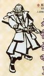 Hideyoshi Hashiba Concept Art (SW)