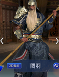 Guan Yu Abyss Outfit (DW9M)