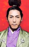 Ieyasu Tokugawa (NAE)