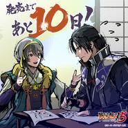 Countdown 3 - Hanbei Takenaka and Kanbei Kuroda (SW5)