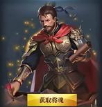Sun Quan - Chinese Server (HXW)