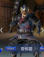 Xiahou Yuan Abyss Outfit (DW9M)