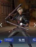 Zhu Ran Abyss Outfit (DW9M)