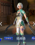 Sun Shangxiang Mystic Outfit (DW9M)