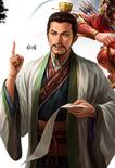 Xun Yu (ROTKHD)