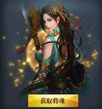 Guan Yinping - Chinese Server 2 (HXW)