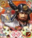 Ieyasu Tokugawa 18 (1MNA)