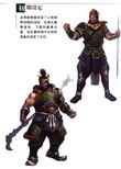 Zhang Fei Concept Art (DW7)