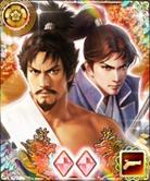 Nobunaga Oda 24 (1MNA)