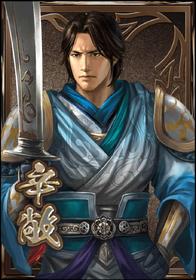 Shin Sangoku Musou Blast portrait