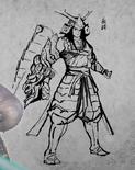 Yoshitsune Minamoto Concept Art (WO2)