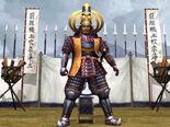 Ieyasu kessen