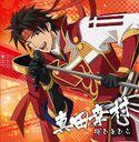 Sw4-animeseries-yukimuraCD.jpg