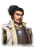 Ieyasu Tokugawa 5 (NAOS)