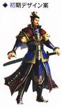 Cao Cao Concept Art (DW8)