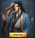Guo Jia - Chinese Server (HXW)