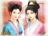 Two Qiaos
