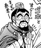 Cao Cao 4 (RPS)