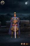 Cao Pi Render (ROTK2017)