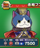 Grand Chancellor Fuyunyan Cao Cao (YKROTK-KW)