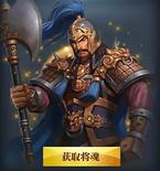 Xu Huang - Chinese Server (HXW)