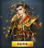 Cao Pi - Chinese Server 2 (HXW)