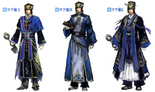Xun Yu Concept Art (DW8E)