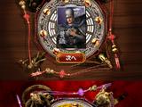 Shin Sangoku Musou Blast/Officer Cards
