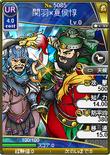 Guan Yu & Xiahou Dun (BROTK)