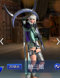 Bao Sanniang Mystic Outfit (DW9M)