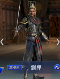 Liu Shan Abyss Outfit (DW9M)