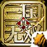 DWBB App Icon