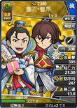 Cao Pi & Cao Ang (BROTK)