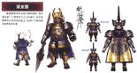 Ieyasu Tokugawa Concept Art (SW3)