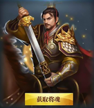 Liu Bei - Chinese Server (HXW)