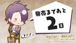 Vita Countdown 17 (KC3)