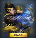 Zhang Jiao - Chinese Server 2 (HXW)