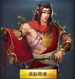 Zhou Yu - Chinese Server (HXW)