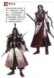 Zhou Yu Concept Art (DW7)