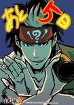 Homura-toukiden2-countdown