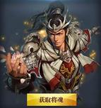 Jiang Wei - Chinese Server 2 (HXW)