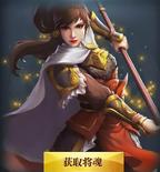 Guan Yinping - Chinese Server (HXW)