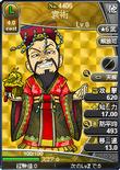 Yuan Shu 3 (BROTK)