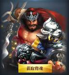 Zhang Fei - Chinese Server 2 (HXW)