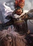 Kenshin Uesugi - Battle Clothes (NATS)