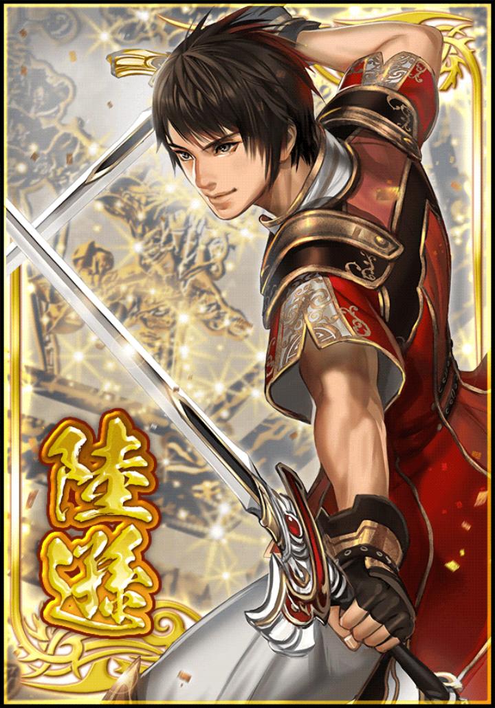 Quiz Battle Toukiden/Mitama List