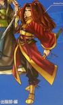 Zhou Yu (MKS)