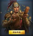Lu Meng - Chinese Server 2 (HXW)