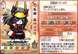 Mitsunari Ishida 7 (SC)